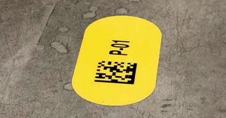 ONE2ID vloerlabel magazijnvloer met datamatrix barcode